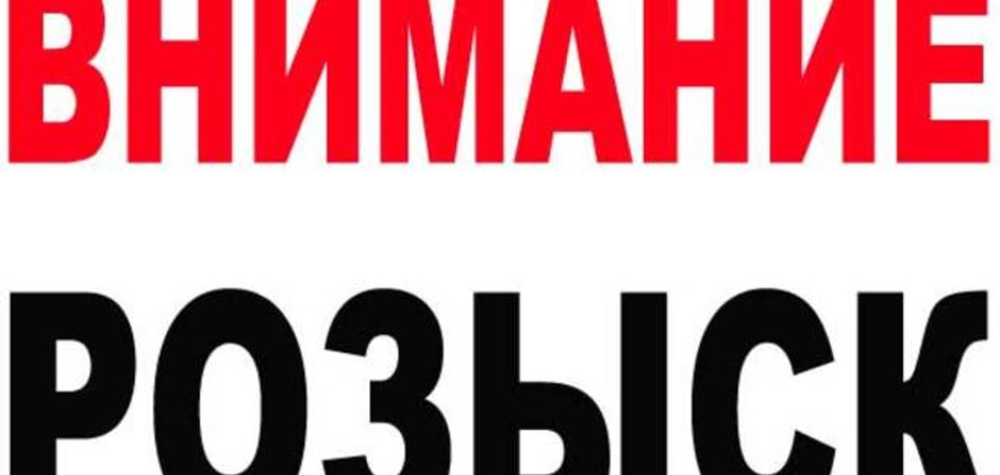 Главный террорист Донетчины и фейковый премьер 'ЛНР' объявлены во всеукраинский розыск