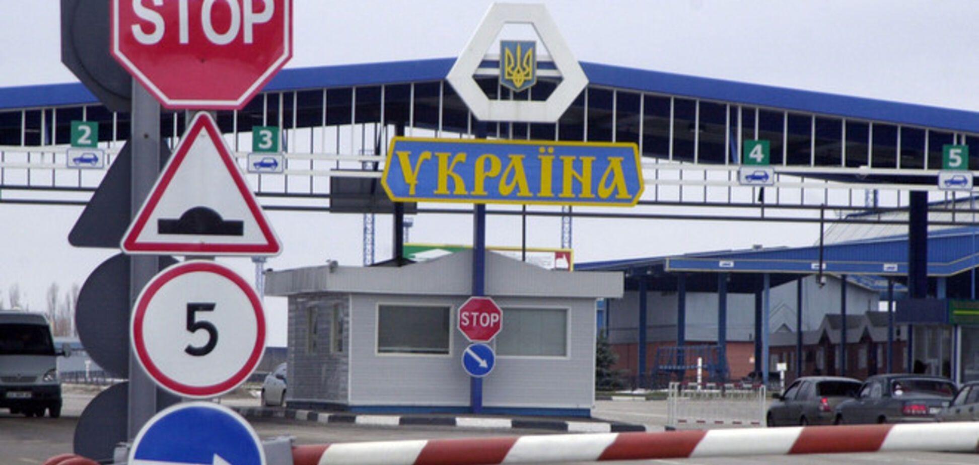 Украина закрывает 8 пунктов пропуска на границе с РФ