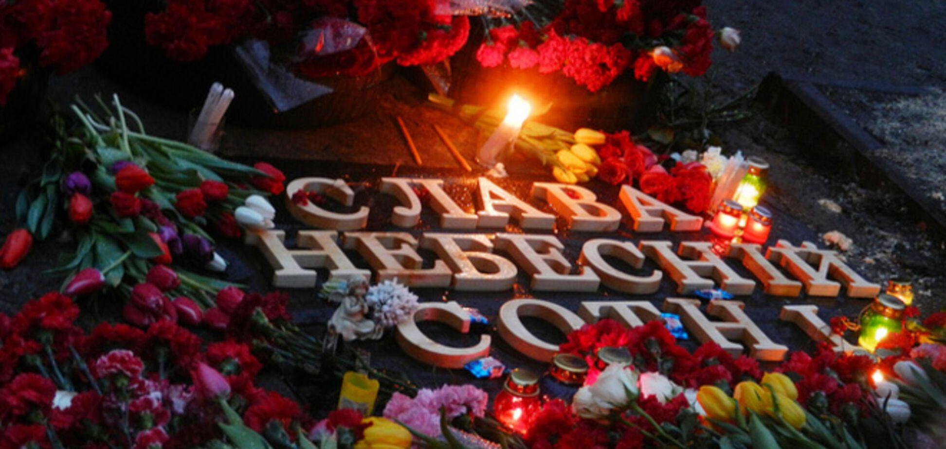 Киеврада переименует Институтскую в ул. Небесной Сотни  – Кличко
