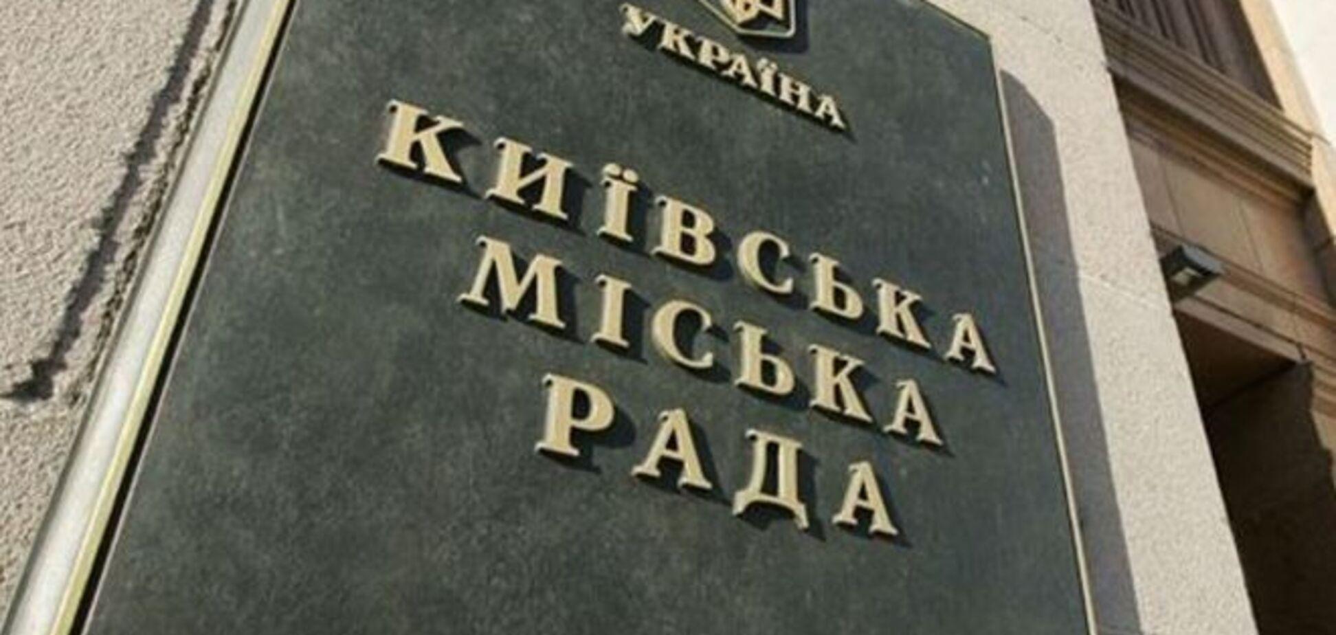 В Киевраде женщинам дарили розы под шум 'Свободы' и радикалов