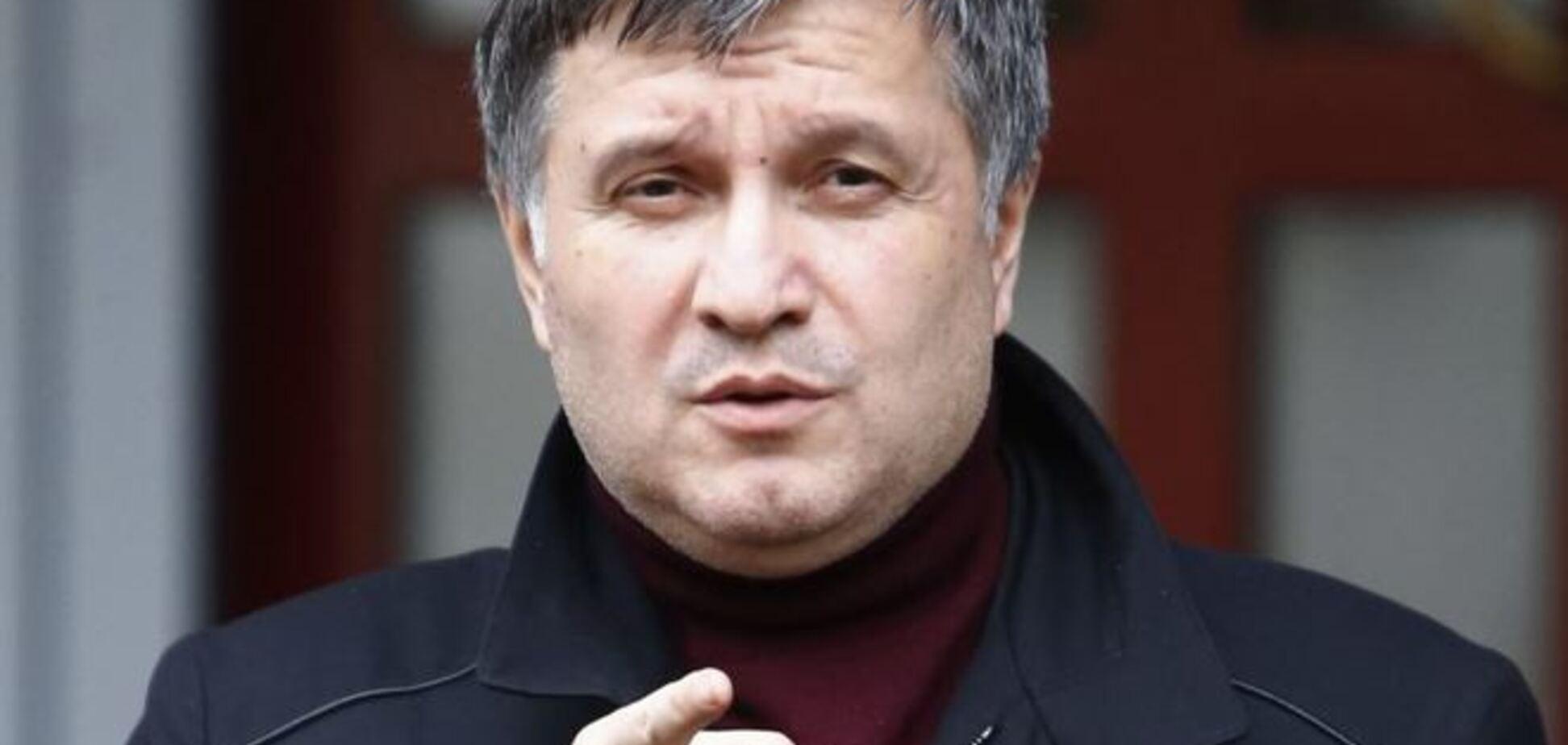 Аваков: террористов надо уничтожать, как бешенных собак