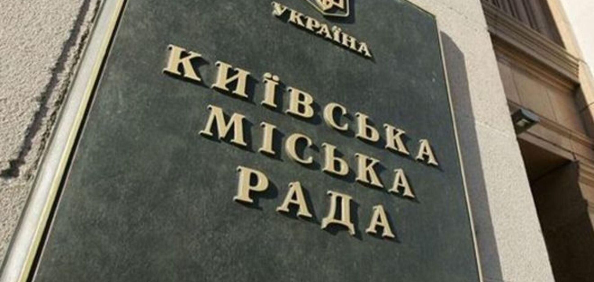 В Киевраде будут голосовать руками и проверять 'папередников'