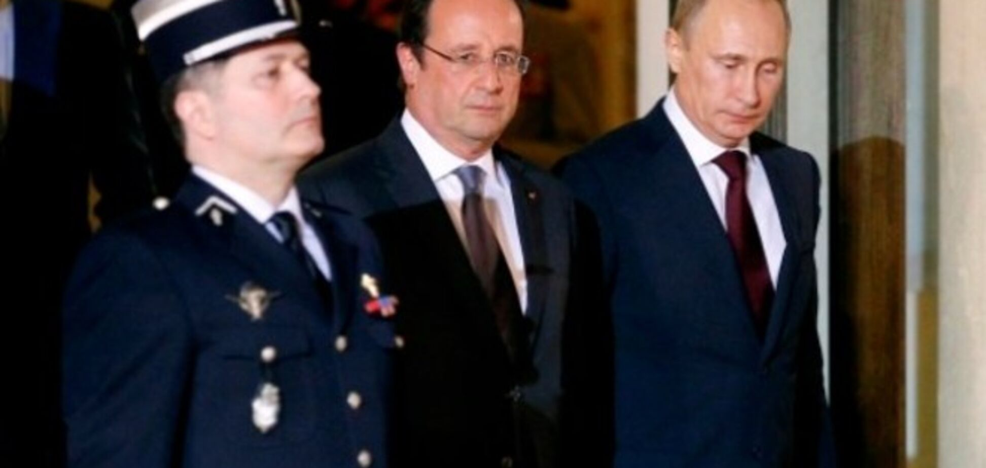 Путін зізнався, що може вплинути на терористів в Україні - прем'єр Франції