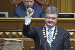 Порошенко ожидает освобождения всех заложников, удерживаемых террористами, и признания Россией выборов