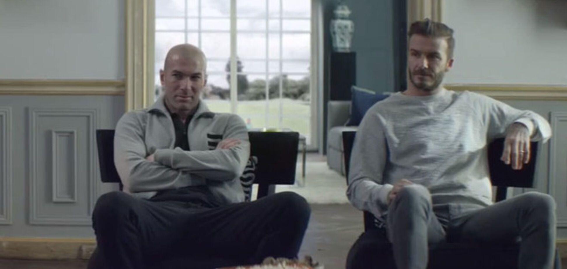 Все или ничего: Бекхэм и Зидан снялись в новой рекламе