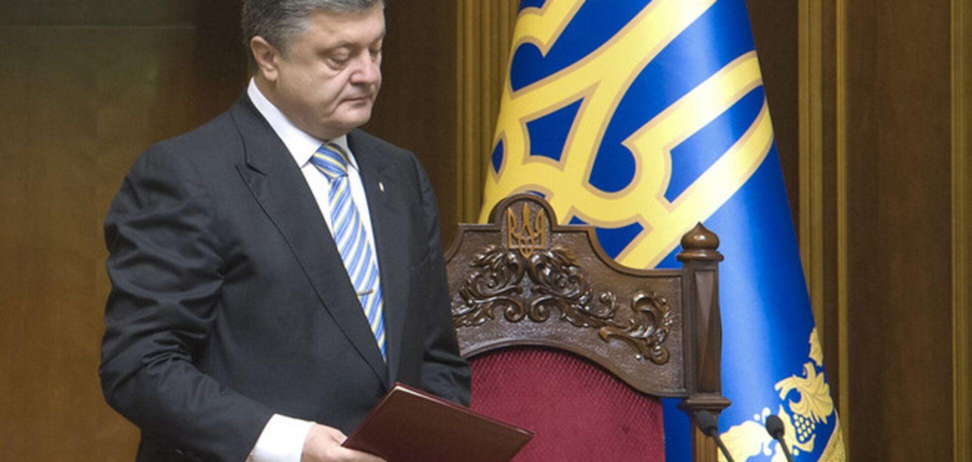 Глава Грузії чекає візиту Порошенко
