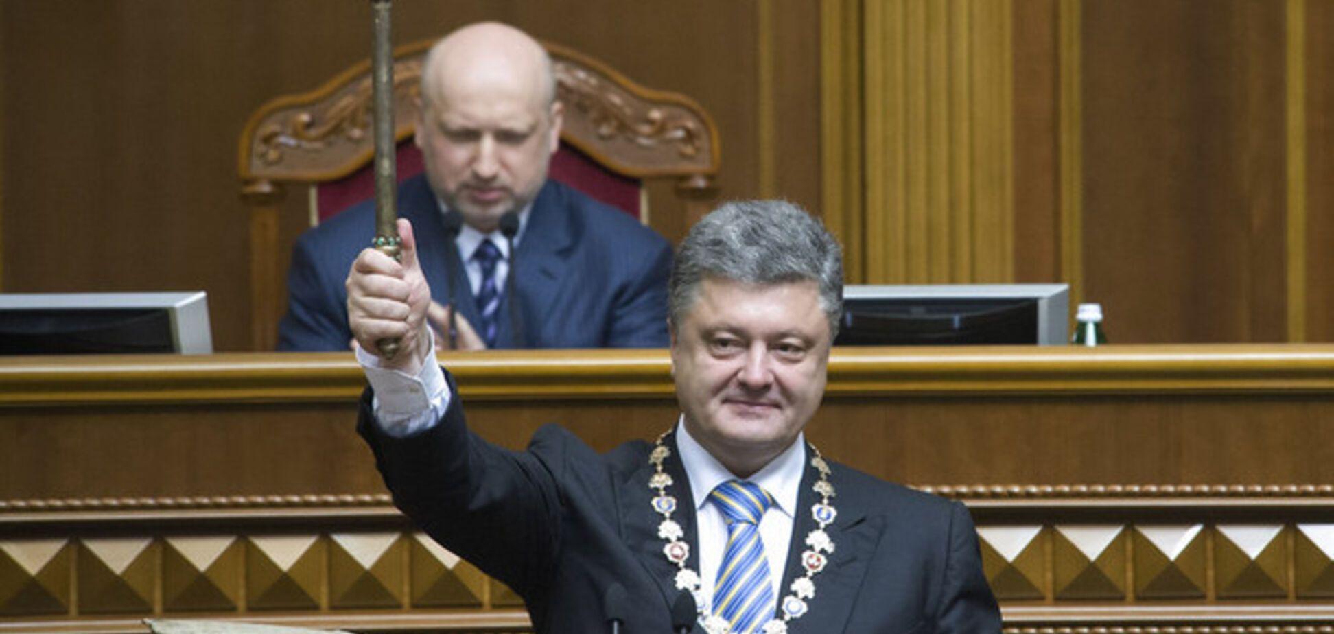 Інавгураційні промови Президентів: Янукович говорив про себе, Порошенко - про Україну