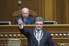 Инаугурационные речи Президентов: Янукович говорил о себе, Порошенко - об Украине
