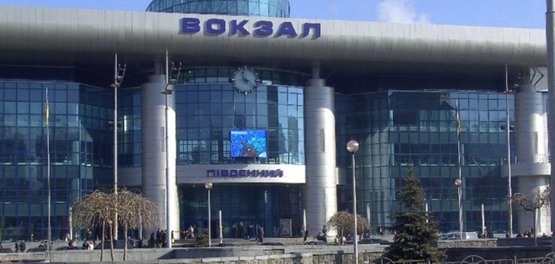 В Киеве 'заминировали' железнодорожный вокзал