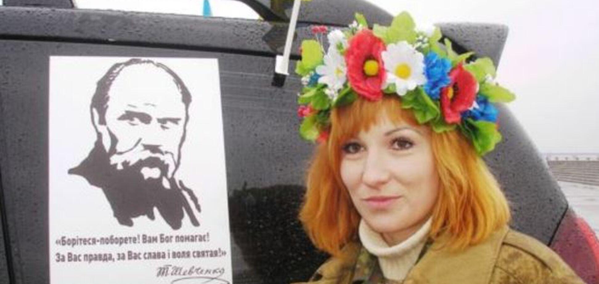 Неизвестные обнародовали персональные данные днепропетровской журналистки