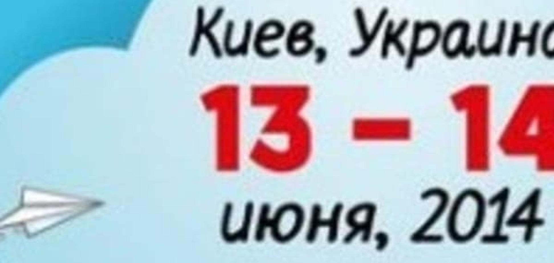 13-14 июня 2014 года в Киеве состоится V Выставка-форум для родителей «Я буду Мамой!»