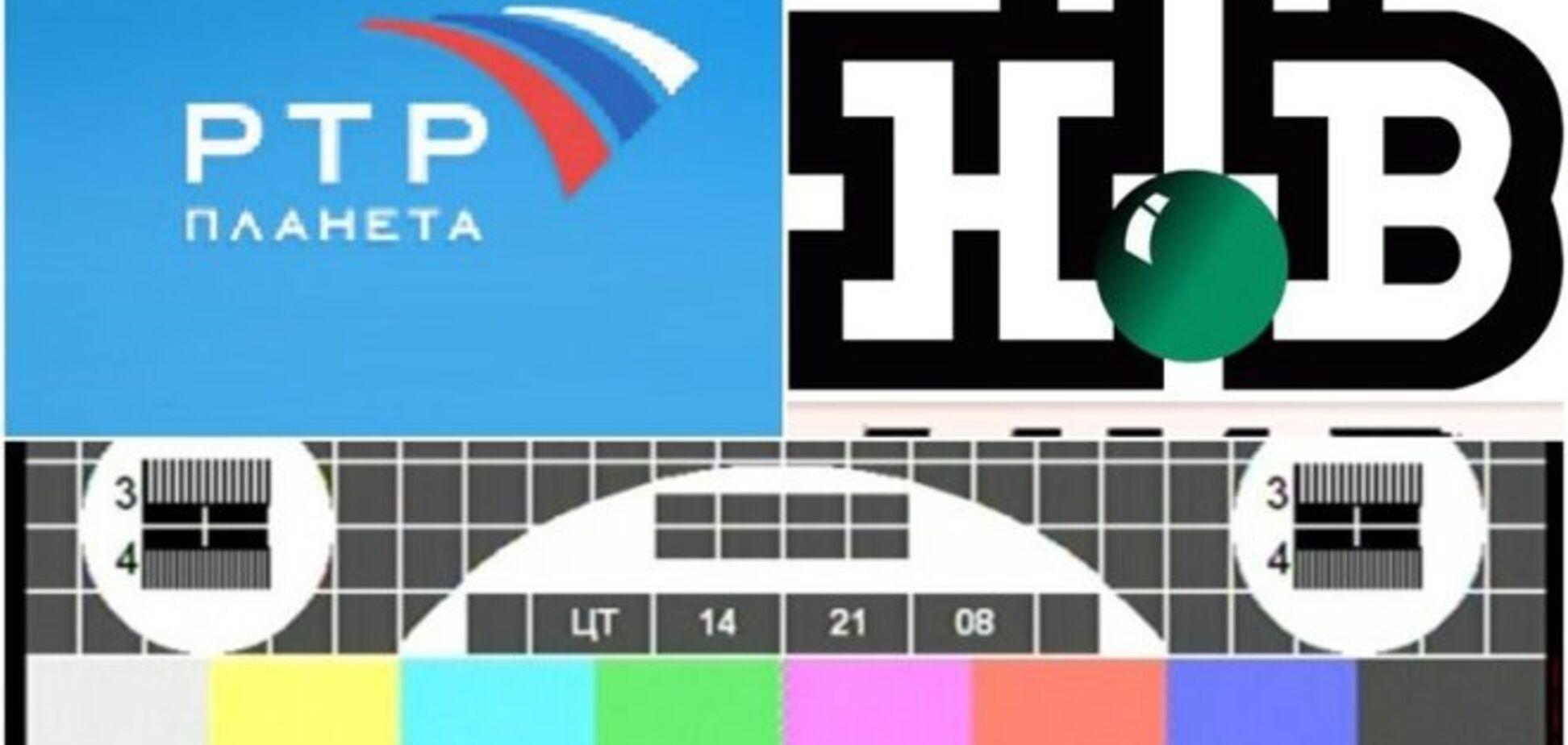 Провайдерам дали добу на відключення російських телеканалів на Донбасі