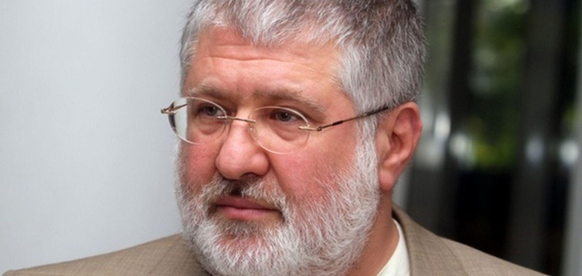 Коломойский требует вернуть государству приватизированные при Януковиче предприятия