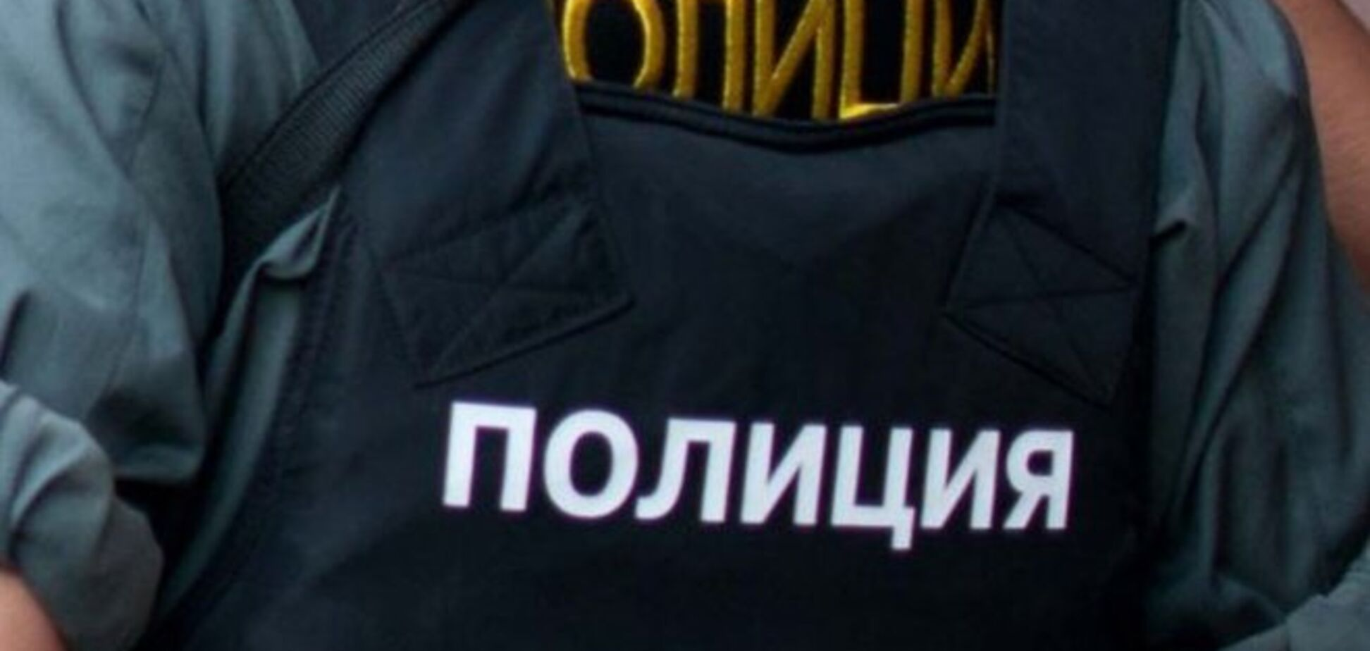 В Крыму пять санаториев отдали для полицейских из России