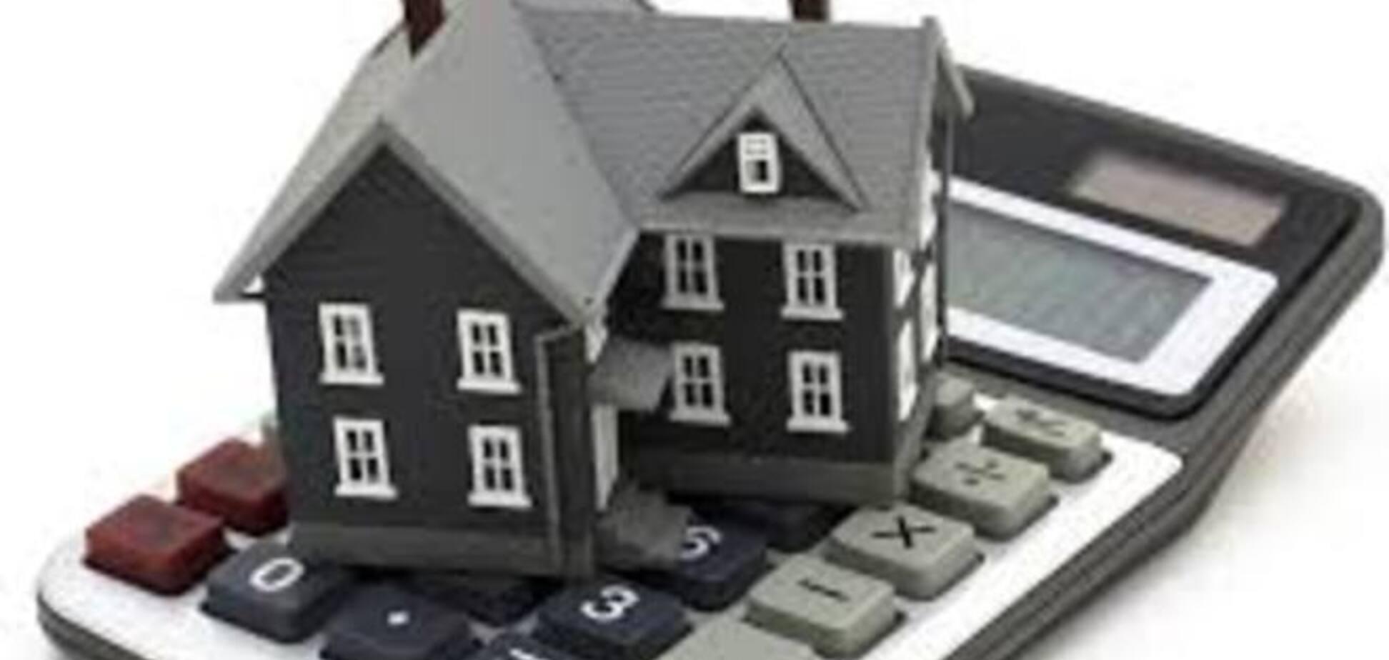 Киевлянам повысили налог на недвижимость