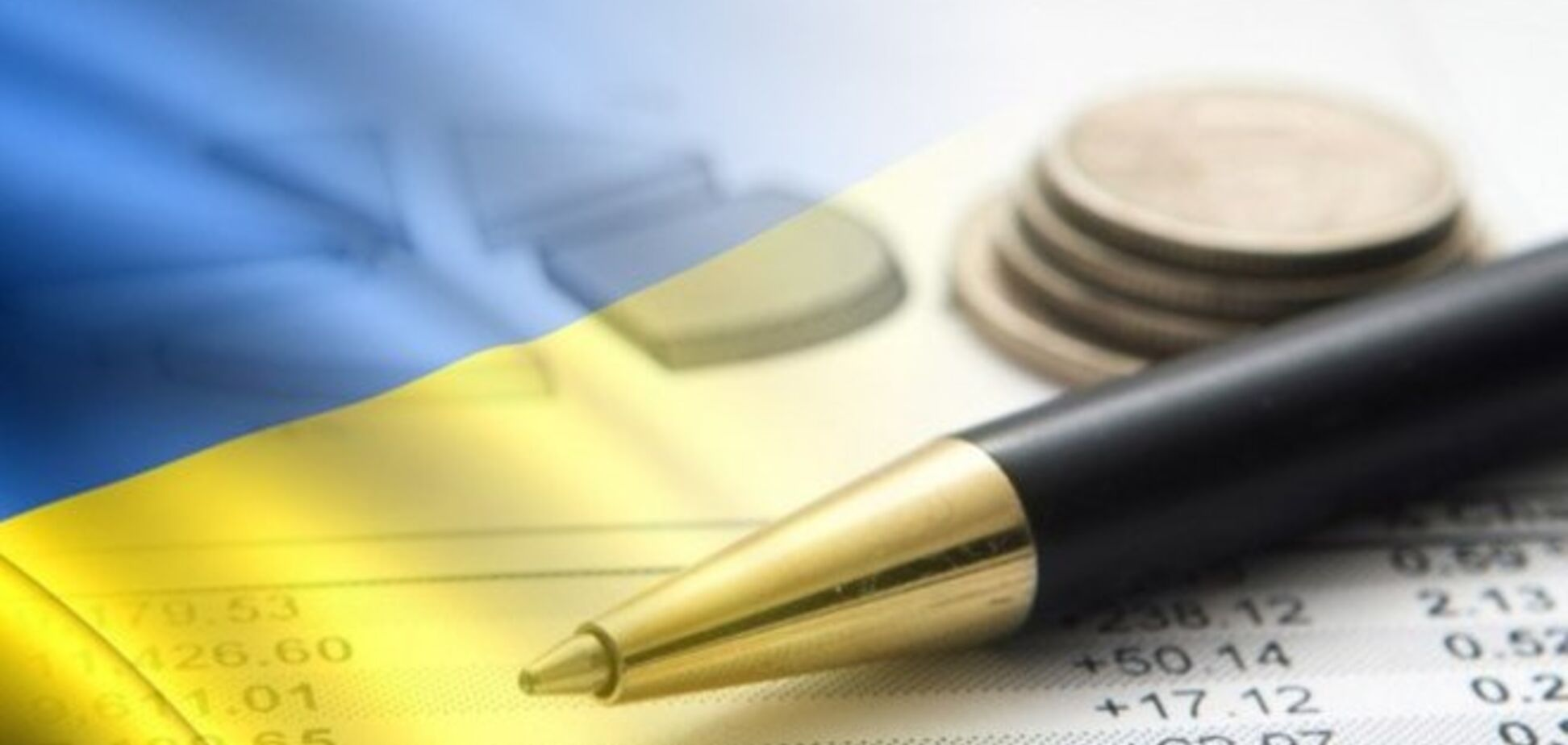 Доходы в Госбюджет Украины выросли на 8%