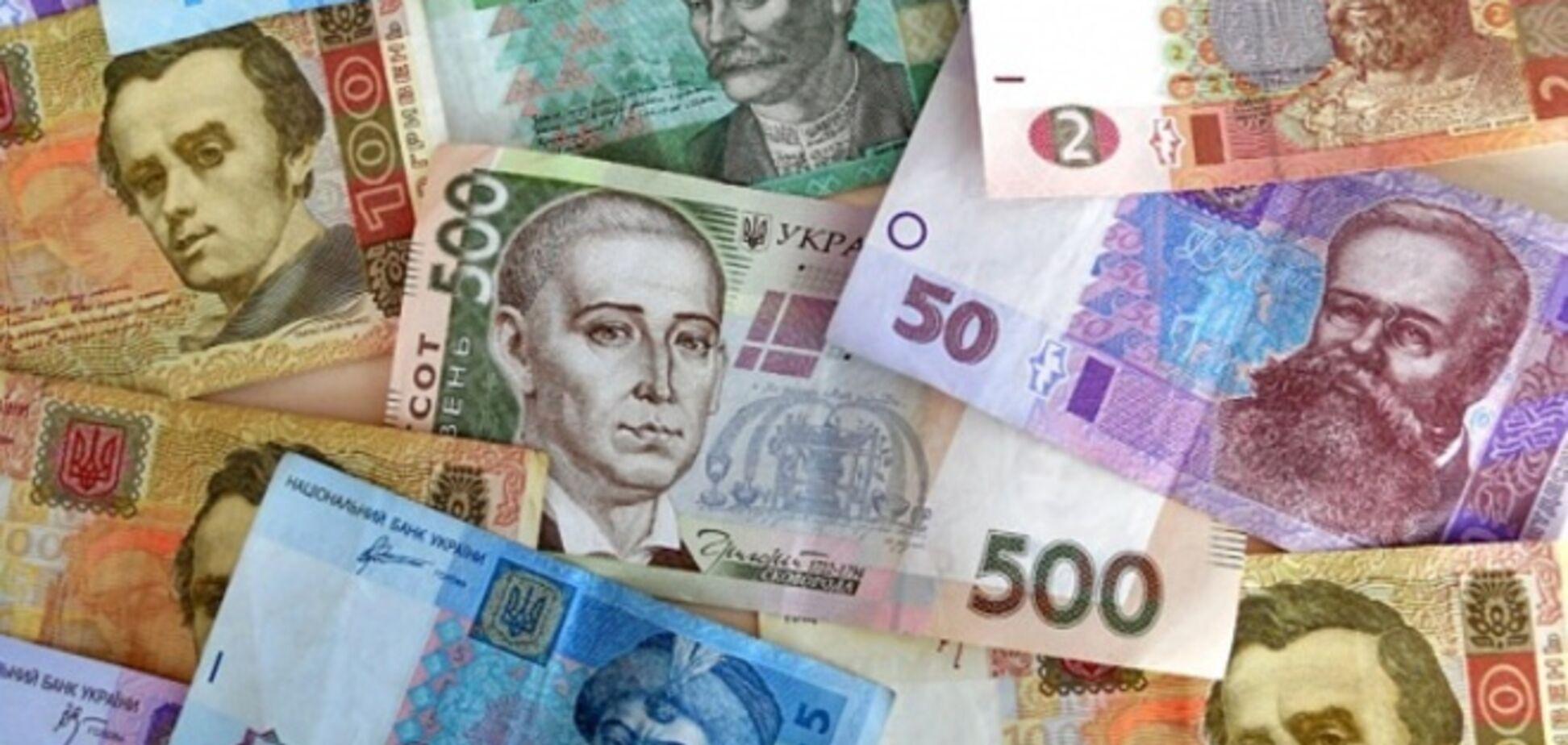 Дело черновицкой 'МММ' на 1,5 миллиона гривен передано в суд
