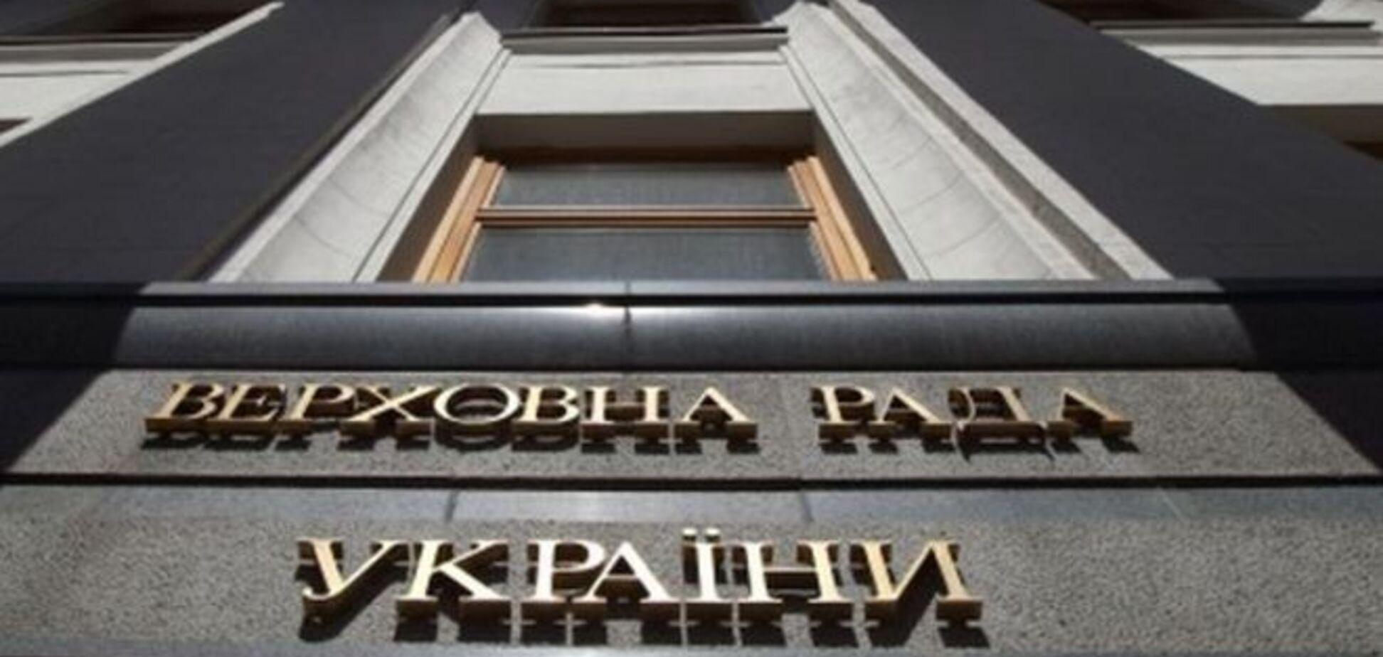 Депутаты разошлись на каникулы до 12 августа