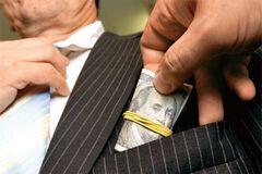 Індикатори масової корупції