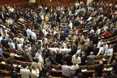 Щоб реформи стали реальністю, необхідно перезавантажити парламент