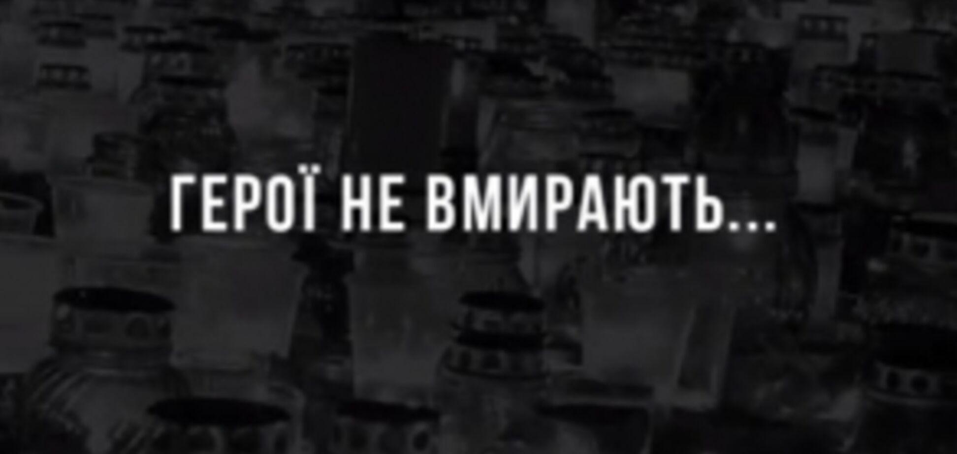 Чёрная зависть России