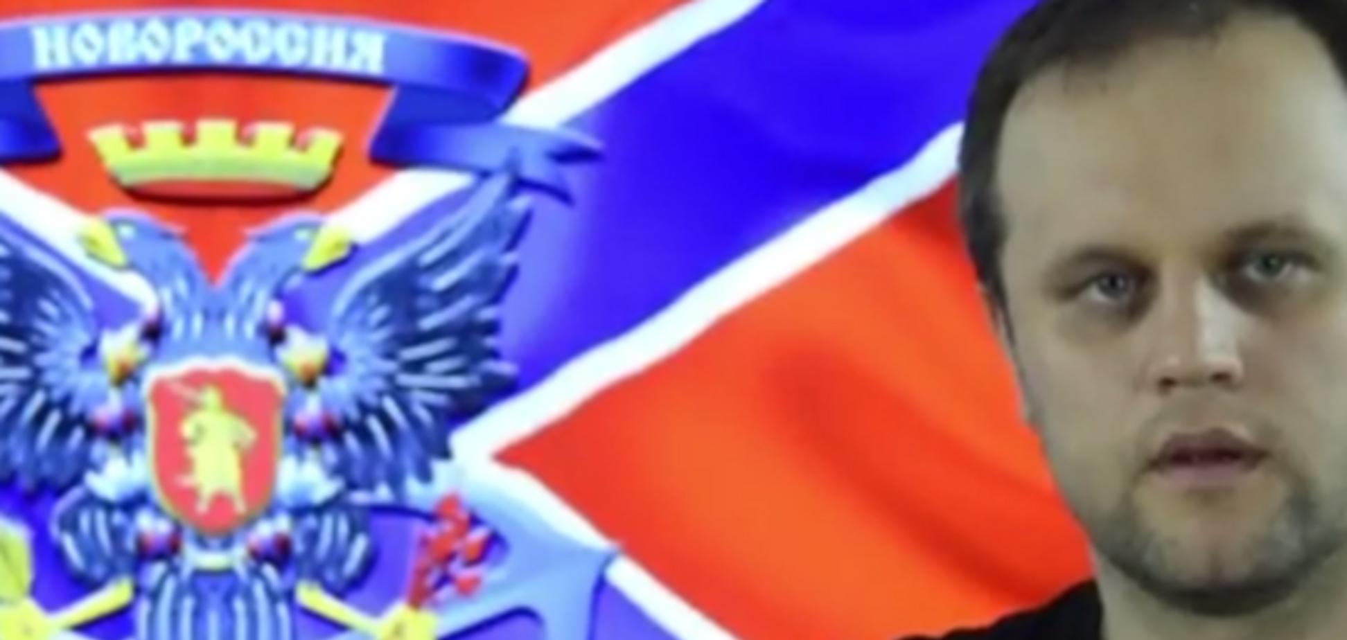 Губарєв заговорив мовою ненависної йому 'Гейропи'