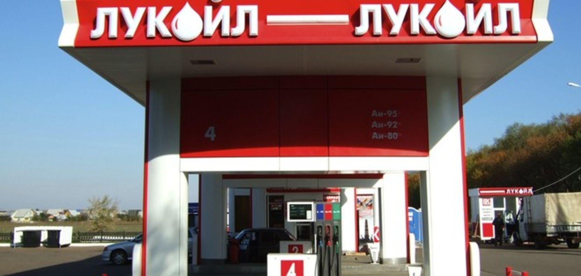 'Лукойл' продаст 240 АЗС и 6 нефтебаз в Украине