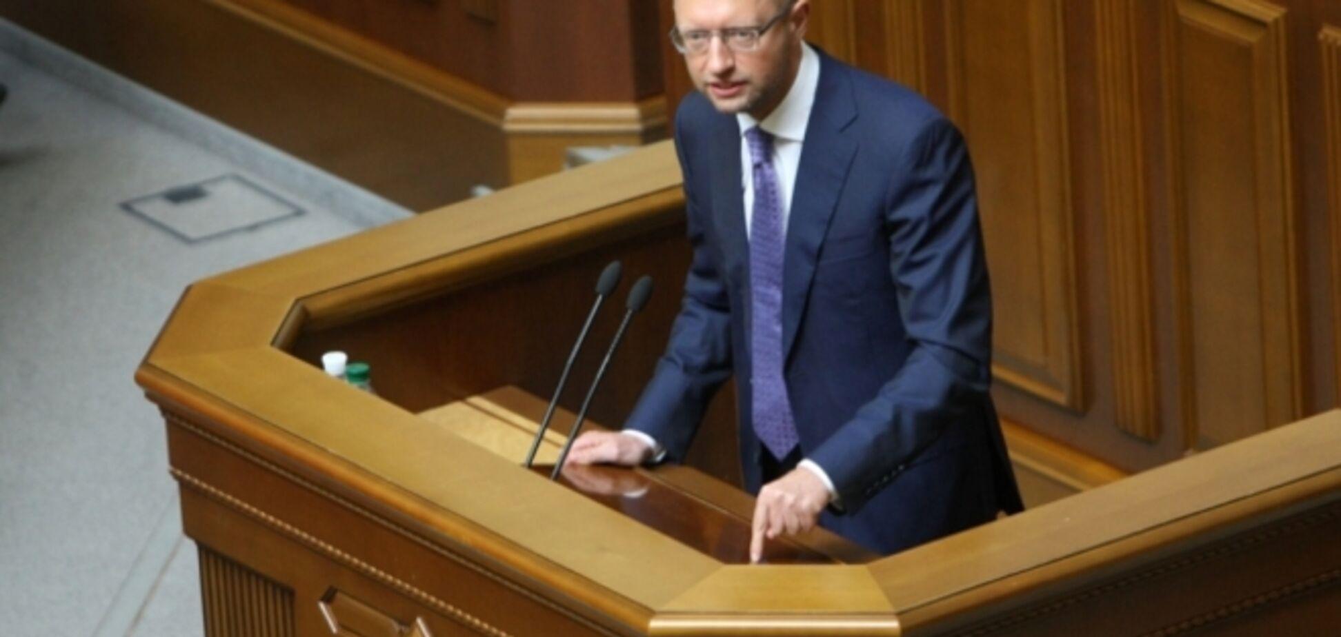 Рада оставила Яценюка премьером