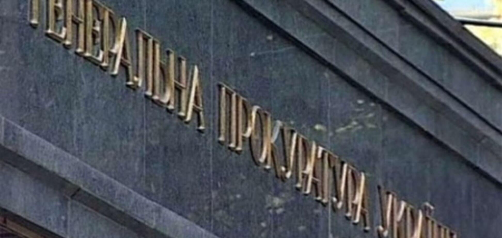 Генпрокуратура незаплановано перевірить Держпідприємництва