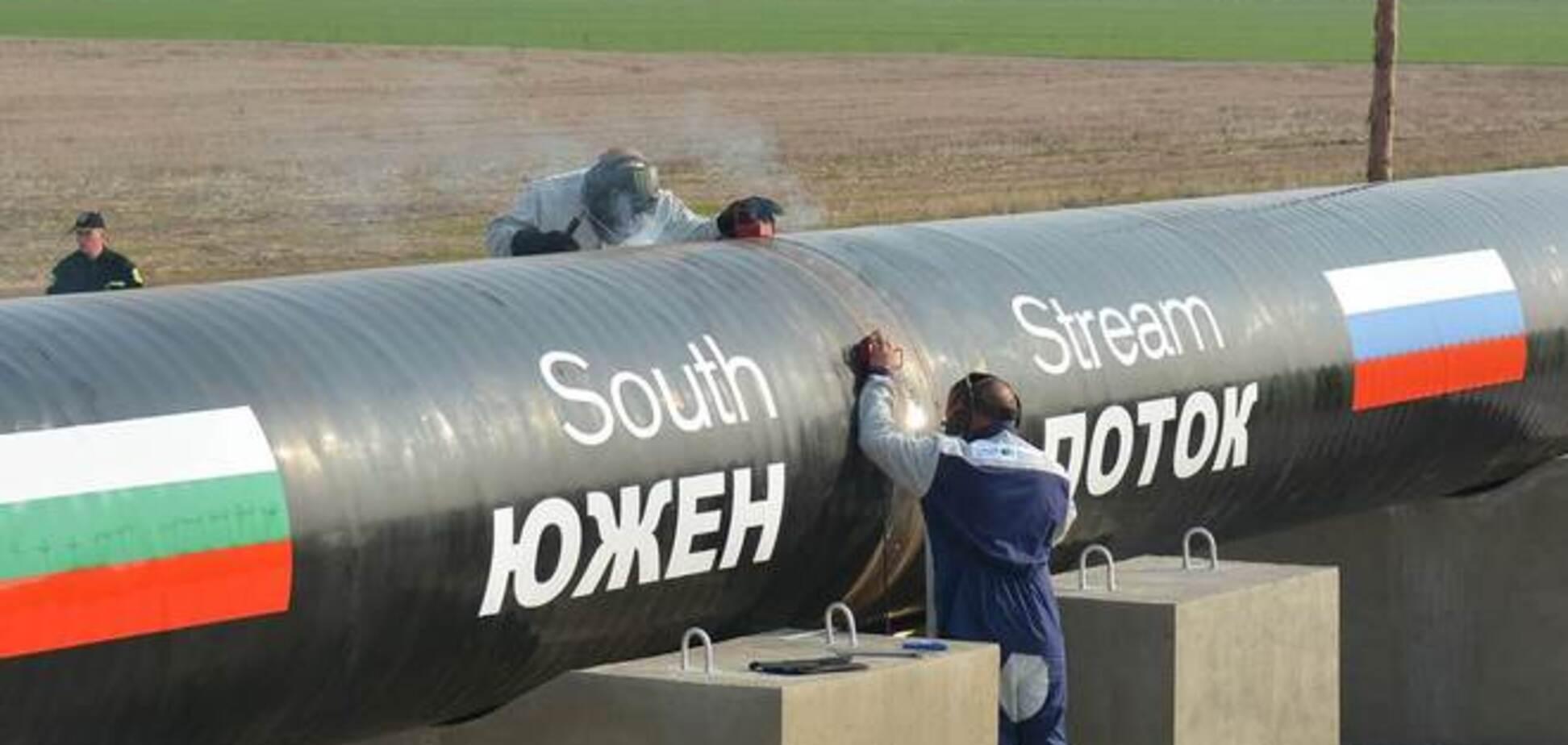 Кремлевские СМИ заявили о готовности Болгарии и Сербии к строительству 'Южного потока'