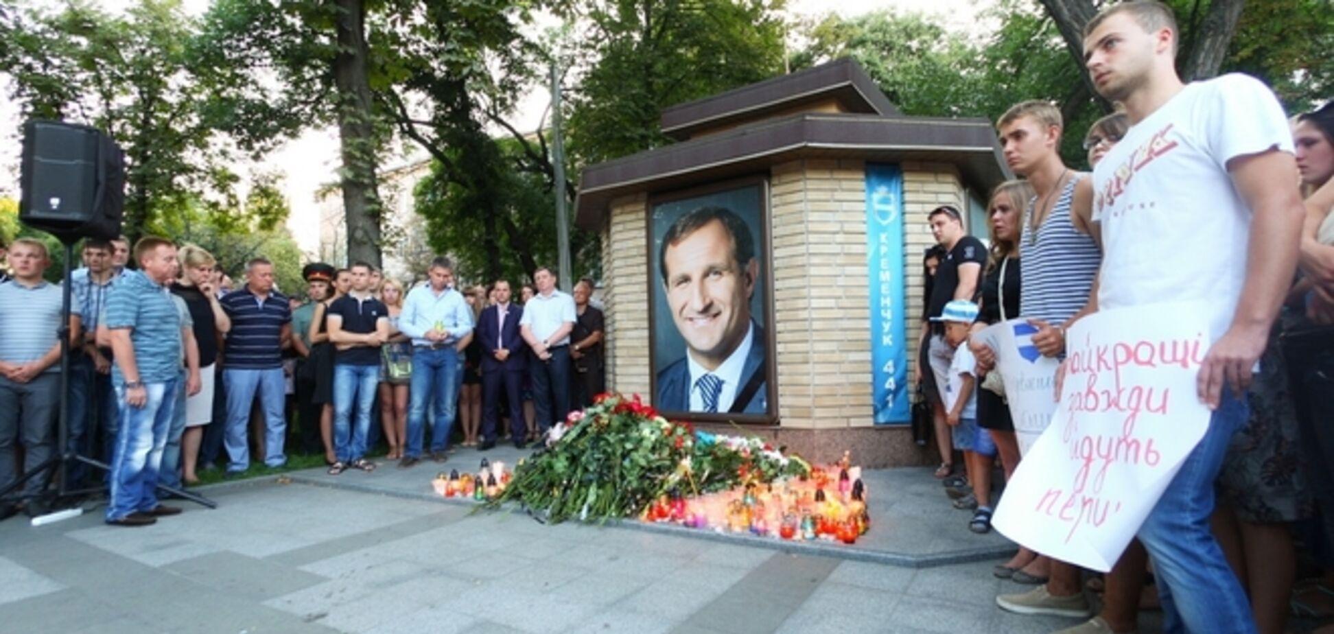 Знайшли спалений автомобіль вбивць мера Кременчука
