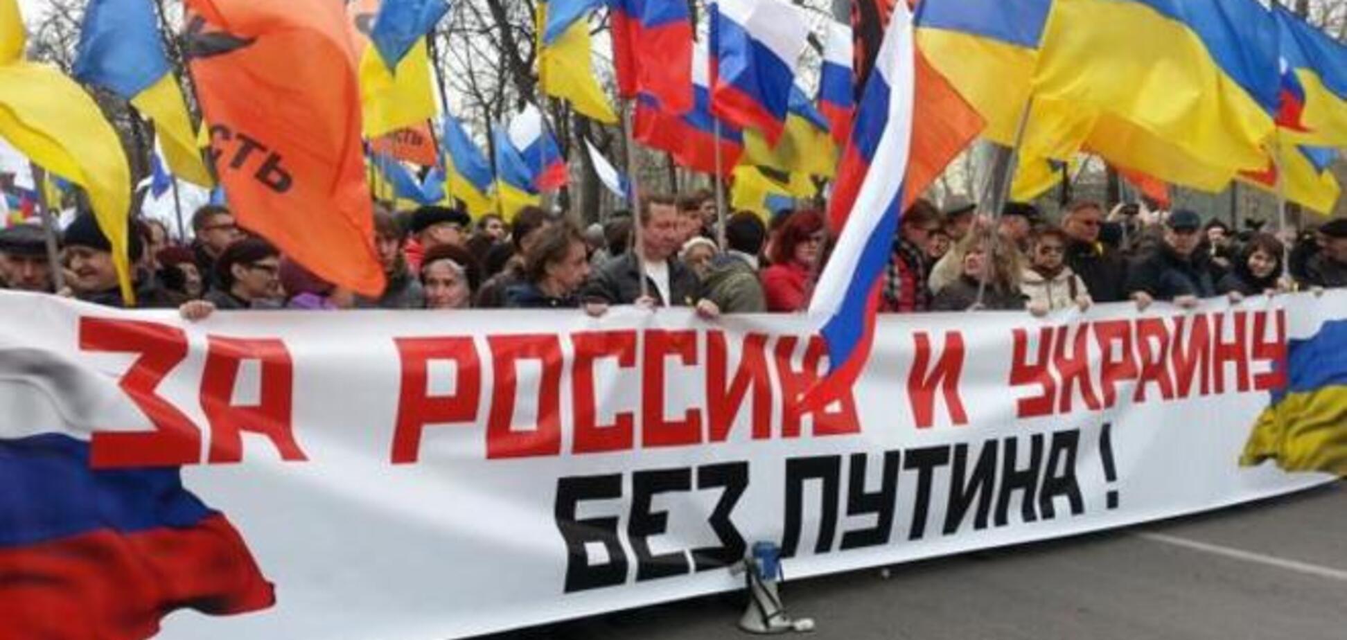 В Москве 5 августа пройдет марш солидарности с Украиной