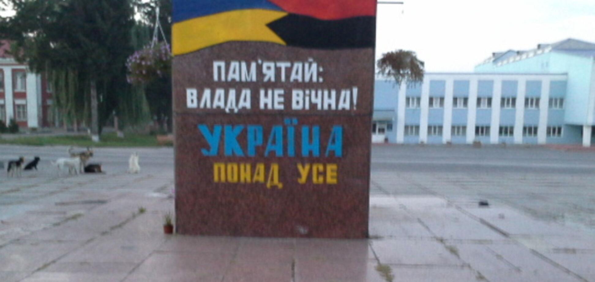 Під небом українським є місто дивовижне...