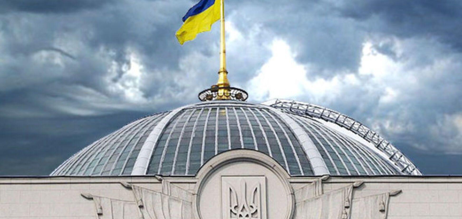 Нардепы одобрили создание в Крыму специальной свободной экономической зоны