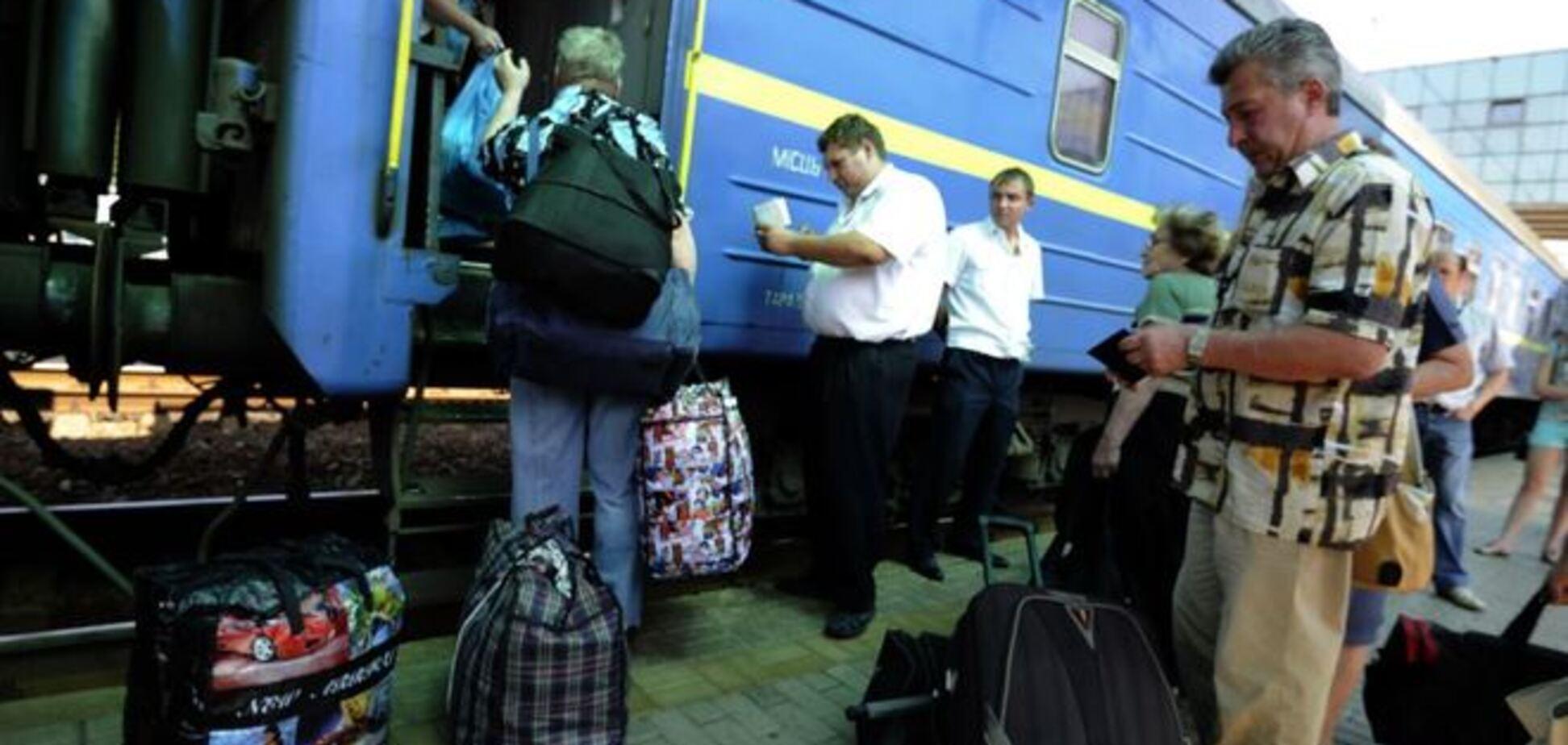 Хто заробляє мільйони на продажу українцям страховки на залізниці?