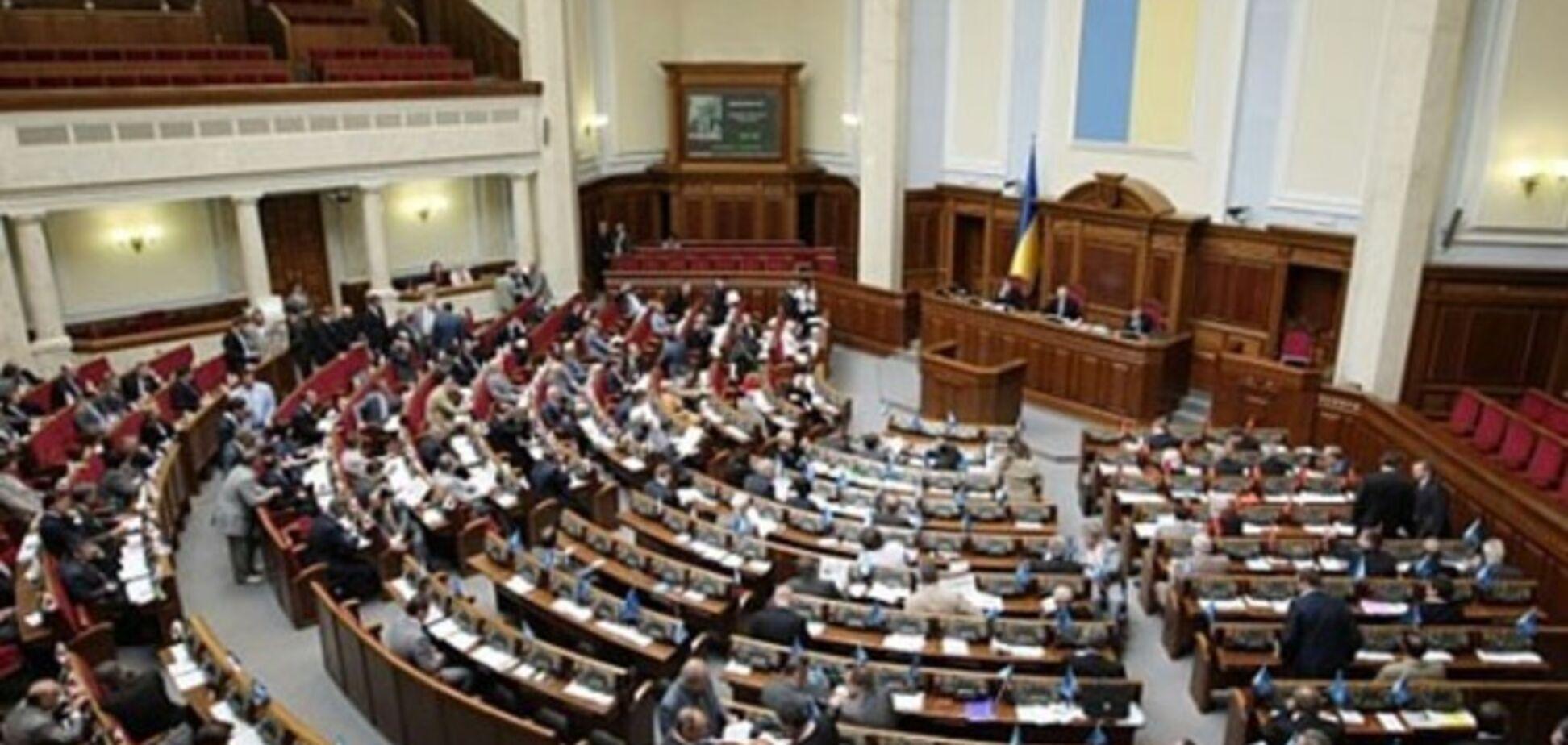 Депутати проголосували за закон про очищення влади, бо злякались стати 'знедоленими'