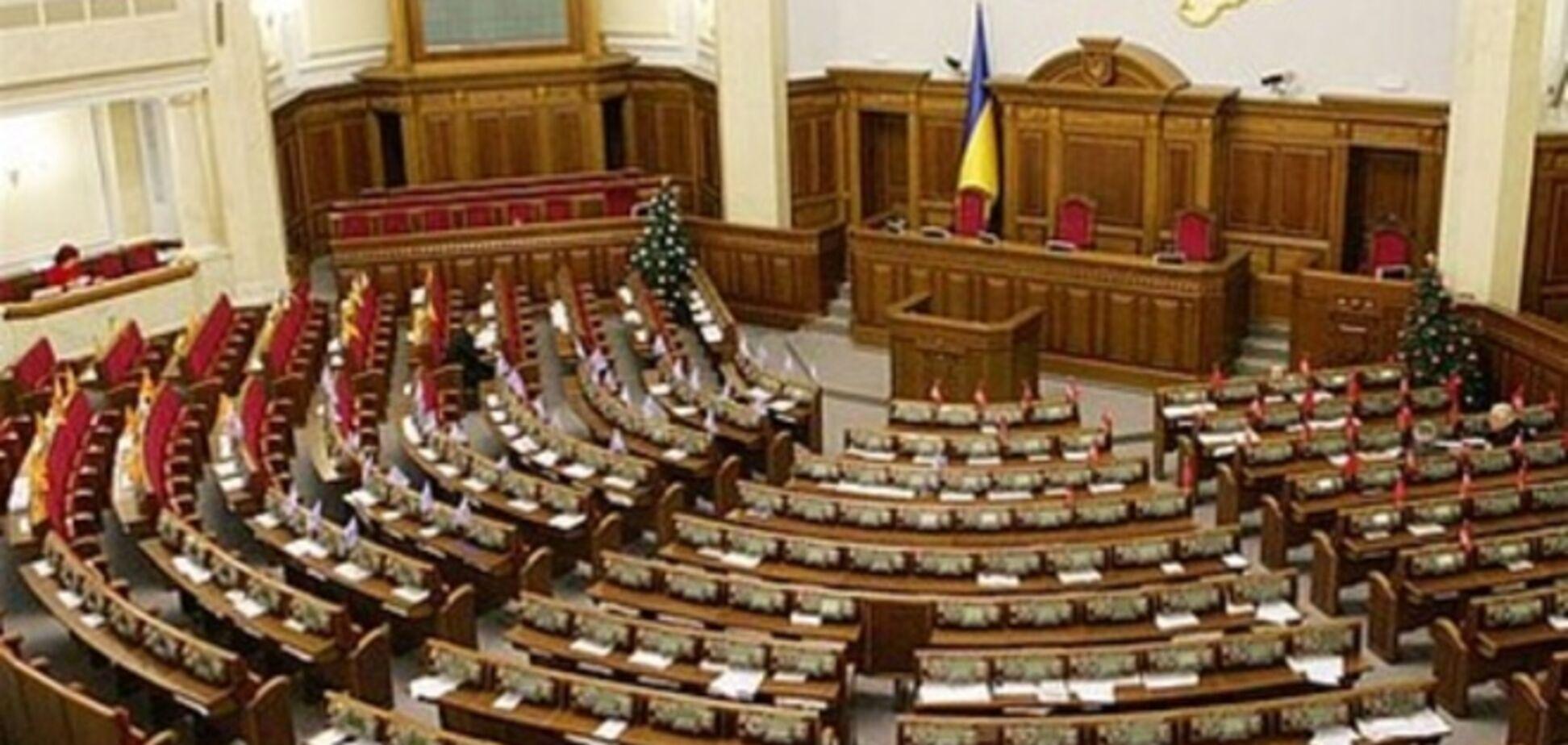 Нас ожидает 3-й Майдан или народный бунт