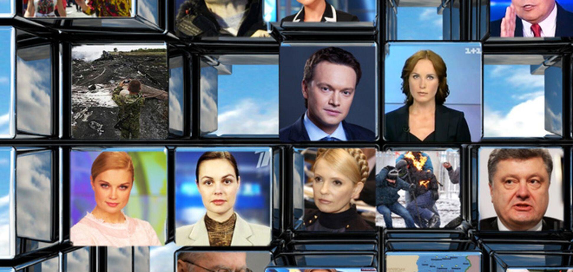 Чем украинская пропаганда отличается от российской