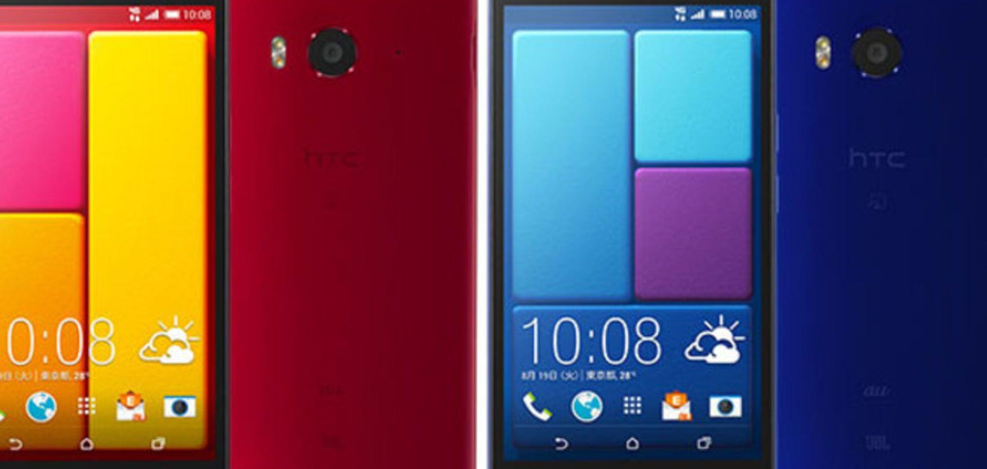 HTC улучшила флагман One (M8) с помощью 'бабочки'