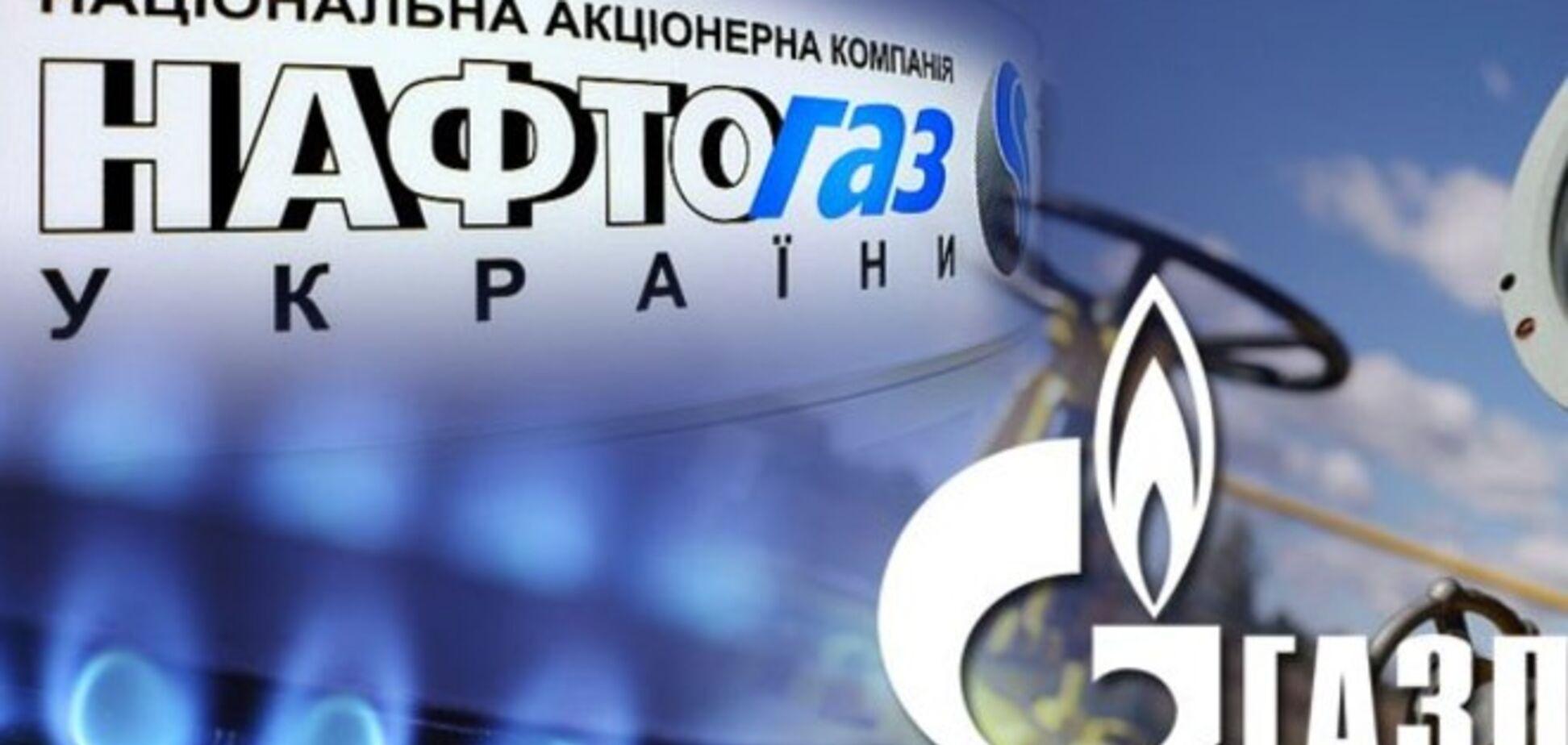 'Нафтогаз' не прийняв у 'Газпрому' гроші за транзит газу
