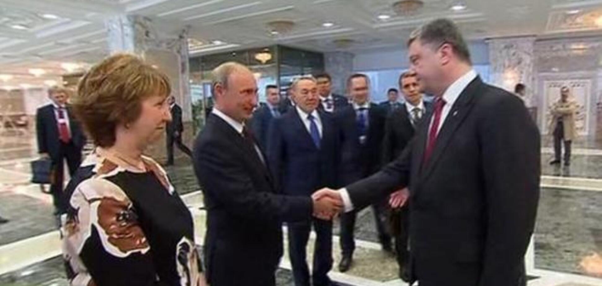 У Мінську стартував саміт: Путін і Порошенко потиснули один одному руки