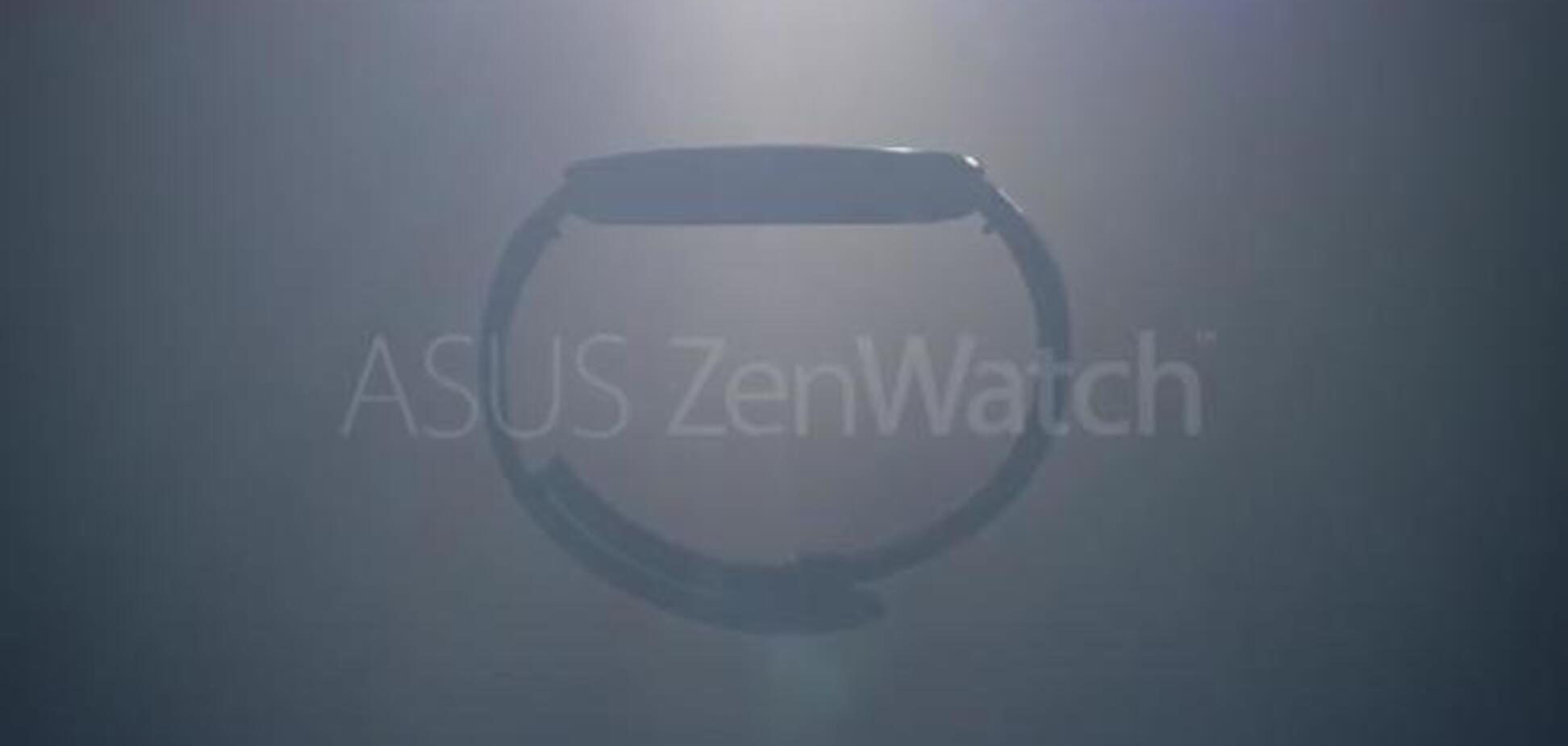 Asus выпустит 'умные' часы за $99