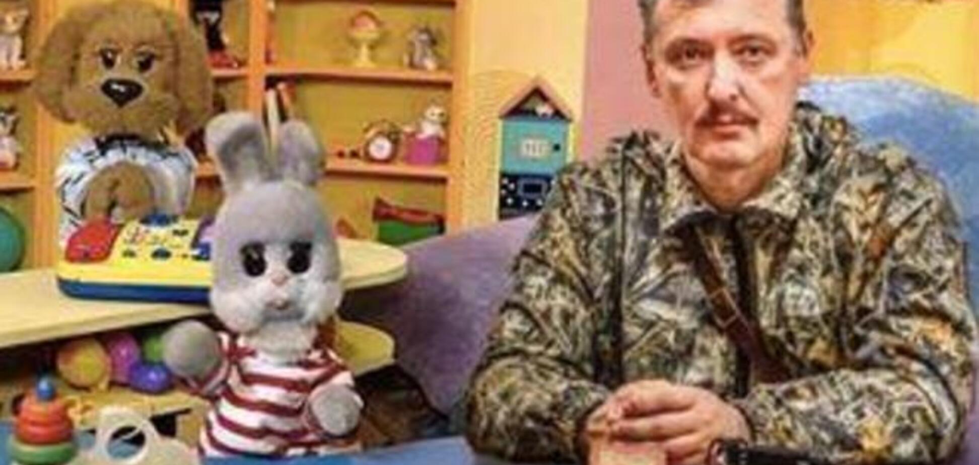 Росіяни вирахували путінського персонажа в 'На добраніч, малюки!'