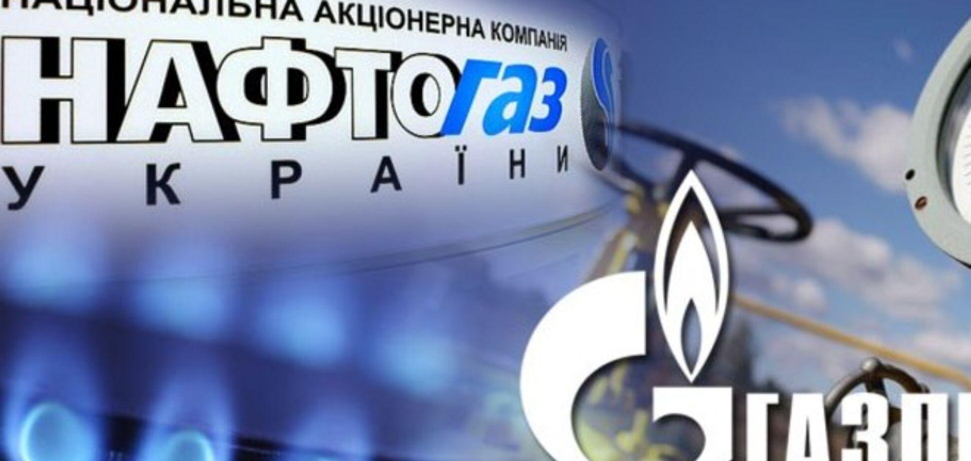 Глава 'Нафтогаза' узнал о скидке 'Газпрома' из Facebook