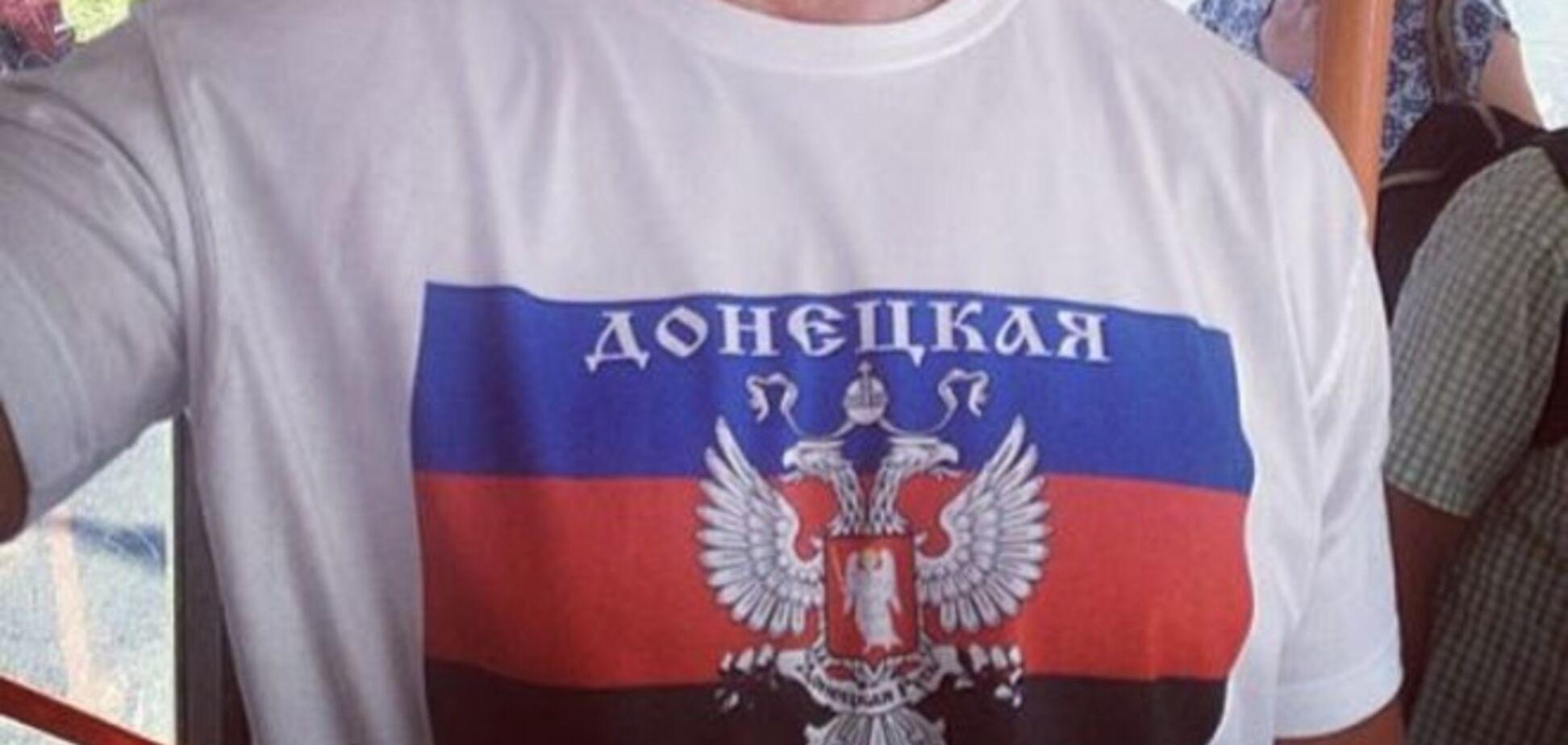 У Москві активіста 'ДНР' побили і викинули з автобуса