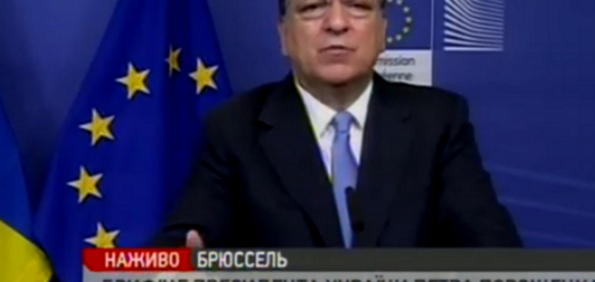 Брюссель заявил о готовности ввести новые санкции против Москвы
