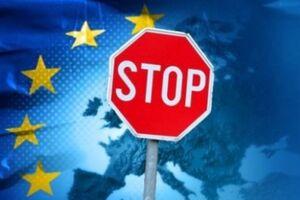 Словакия, Венгрия, Чехия и Кипр блокируют введение санкций против РФ
