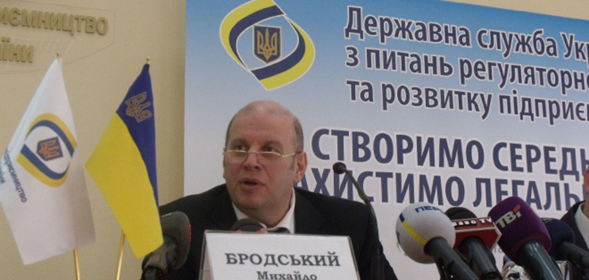 На Донбассе возобновили доступ к госреестрам