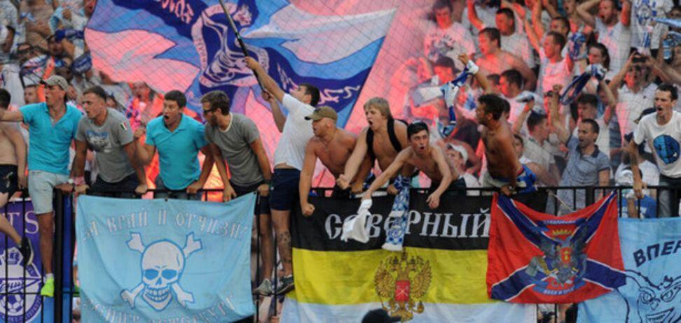 Вболівальники 'Зеніта' вивісили на матчі прапор терористів Новоросії