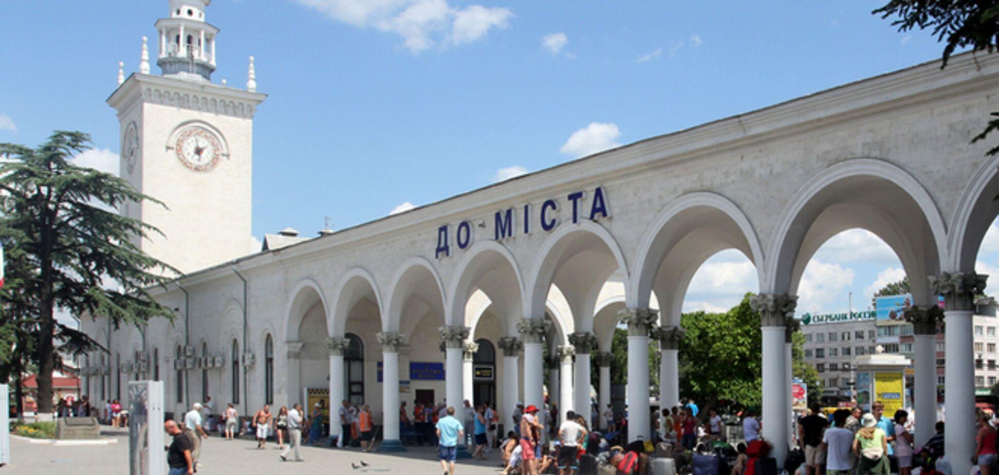 Киевляне раскупили почти все билеты в Крым